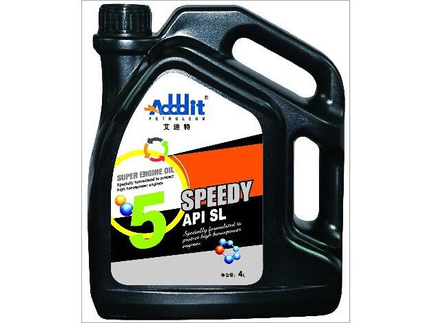 极速5超级汽油机油