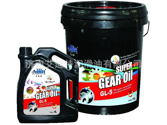 艾迪特高级齿轮油GL-5