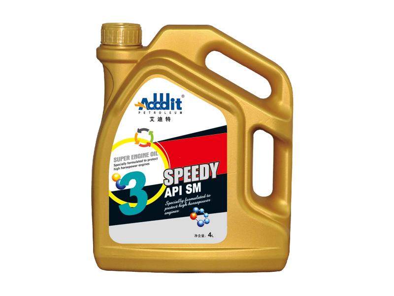 半合成汽油机油