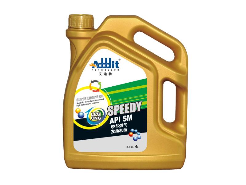 高级双燃料专用机油